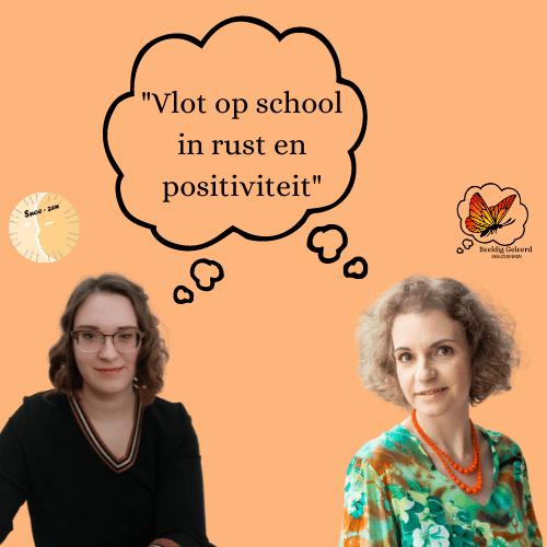 Vlot op school in rust en positiviteit
